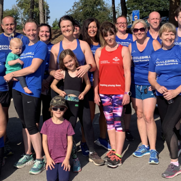 RUN FOR PC HARPER – MONDAY 26TH AUGUST 2019