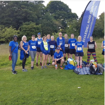 GOLDEN ACRE PARK RELAY – TUESDAY 6TH JULY 2021